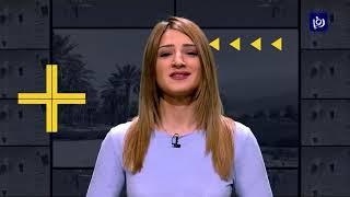 الحلقة السبعون - اخبار الدار