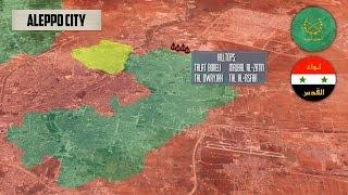 14 октября 2016. Военная обстановка в Сирии. Зачистка севера Алеппо. Русский перевод.