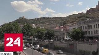 Смотреть видео Грузия ударила русофобией по собственной экономике - Россия 24 онлайн