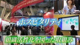 KAIKA Awards 2017_株式会社富士通アドバンストエンジニアリング様