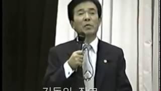 무당병에 걸려  30년동안고생하다 치유된  김동일 장로간증