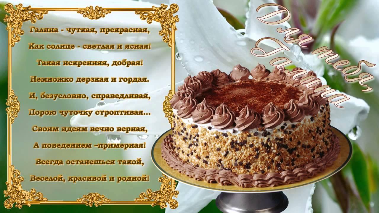Смс поздравление с днем рождения анна