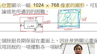 Publication Date: 2021-04-17 | Video Title: HKCEE CIT 2005 IID Q2e-f