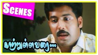 Kaatrulla Varai Tamil Movie | Scenes | Pranathi realises her mistake | Jai Akash | Rajesh