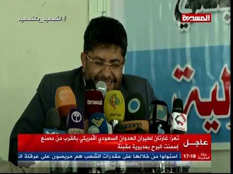 فيديو: محمد الحوثي يرد على عارف الزوكا ويذم المؤتمر