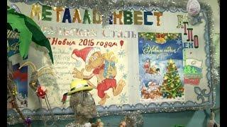 Новогоднее украшение и стенгазеты