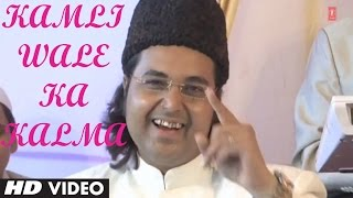 Kamli Wale Ka Kalma Islamic Song Full (HD) | Ahsan-Adil Hussain Khan | Sayed Baba Tajuddin