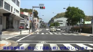 神奈川県道(一般県道)
