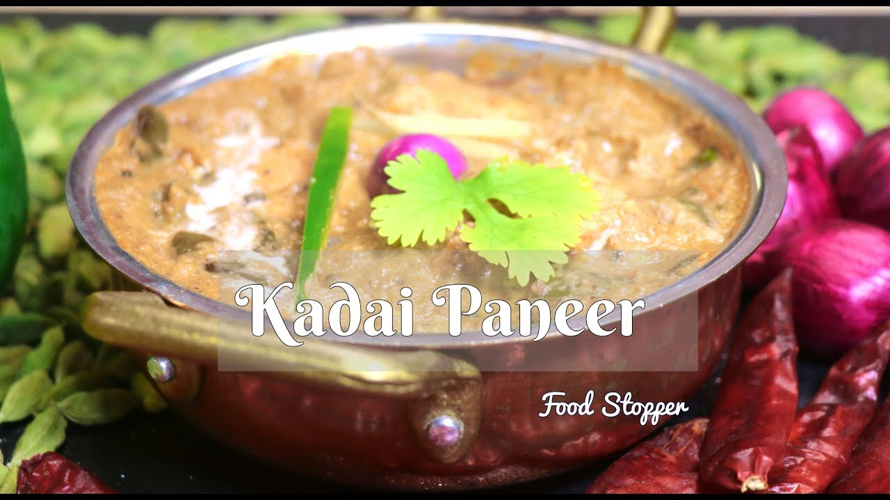 Kadai paneer recipe indian food vegetarian recipe paneer kadai paneer recipe indian food vegetarian recipe paneer recipe cottage cheese recipes forumfinder Choice Image