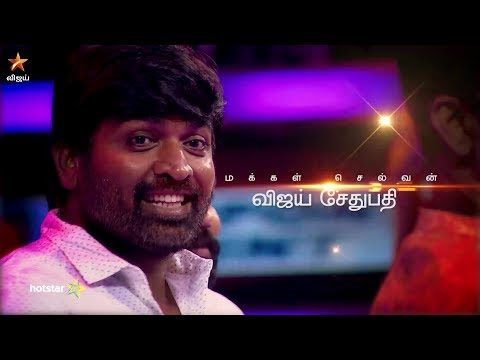 Super Singer Junior 6 Promo 15-12-2018 To 16-12-2018 Vijay TV Show Online