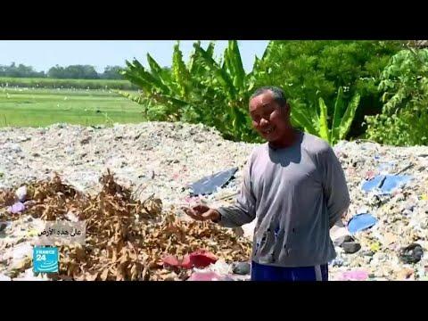 قرية اندونيسية تفرز النفايات الغربية  - نشر قبل 1 ساعة