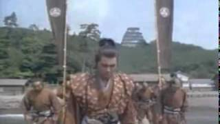 Shogun TV Mini Series 1980 - MyMovies Base