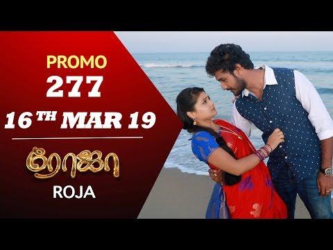 Roja Promo 16-03-2019 Sun Tv Serial Online