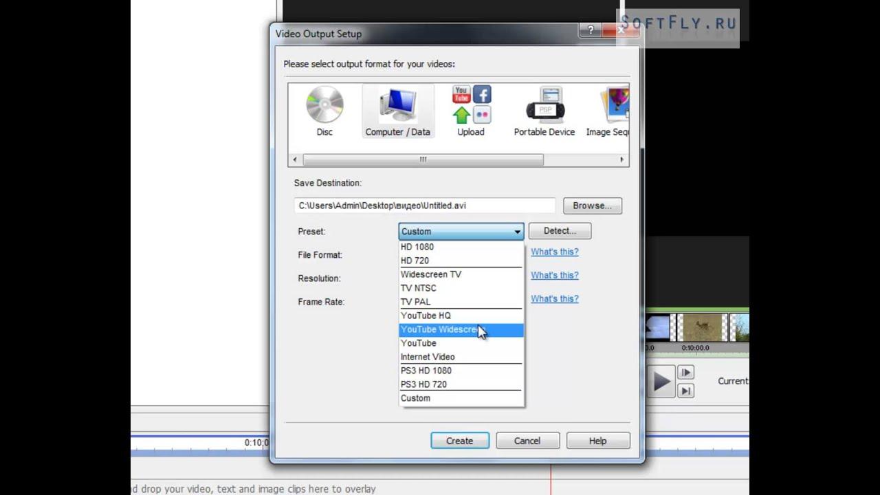 Как сохранить видео в программе VideoPad Video Editor ...