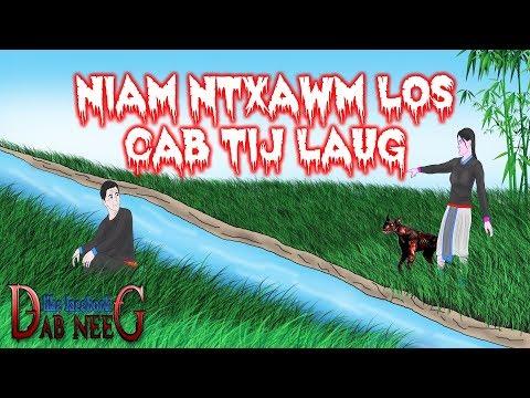 dab neeg 932 niam ntxawm los cab tij laug thumbnail
