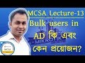 MCSA Lecture 13:Creating Bulk Users in Active Directory Using PowerShell Import-Csv