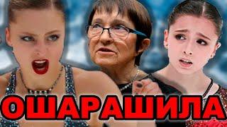 Бойкова о скандале с Москвиной Валиева рискует жизнью на горках главные события сезона 2020 21