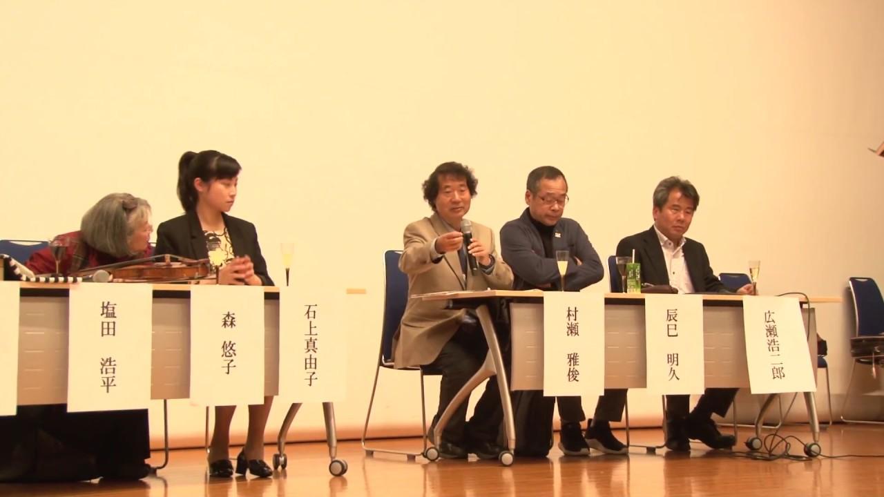 京都大学国際文化フォーラム2017 未来創成学国際研究ユニット企画「病と雑音の香り」第2部