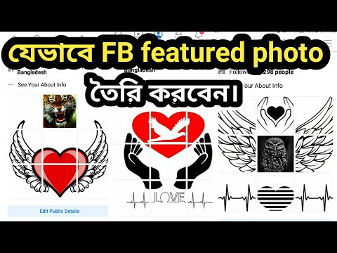 How to make Facebook featured photo| FB featured photo style| grid photo 9