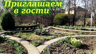 Дизайн участка 10 соток. Обзор нашей усадьбы весной.