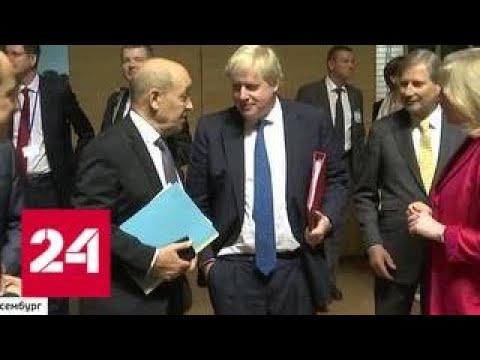 Больше пафоса: Совет ЕС поддержал удары по Сирии единодушно - Россия 24 - Смотреть видео онлайн
