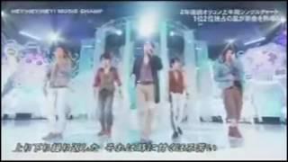 嵐 Arashi To be free