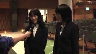 平成25年度 静岡大学入学式 新入生インタビュー