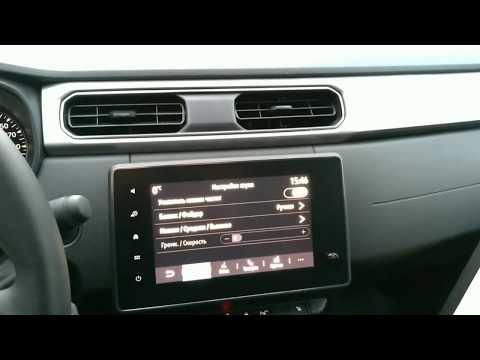 Рено Аркана (Renault Arkana): конфигурация и настройка звука в Ddt4all