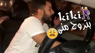 Aziz al akkad عزيز العقاد|الباب مبيفتحش ليه😱 التريند بيروح مني😂