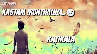Aluga vanthalum alugalaye in Tamil album song