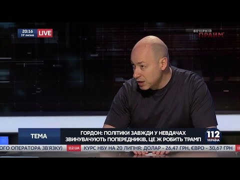 Дмитрий Гордон: Гордон о том, кто станет единым кандидатом в президенты Украины от оппозиции