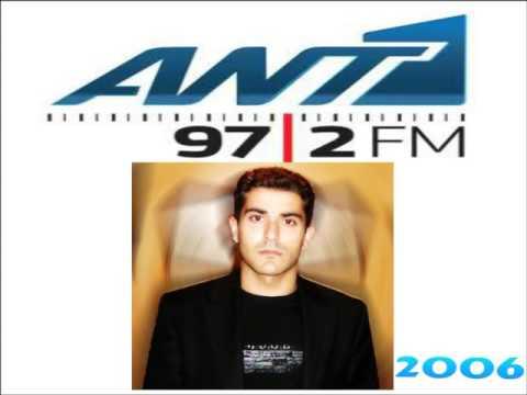 Ant1 Radio 97,2  - Η επόμενη ημέρα