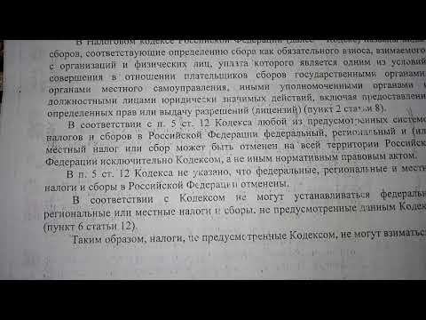 Письмо с НАЛОГОВОЙ СЛУЖБЫ.