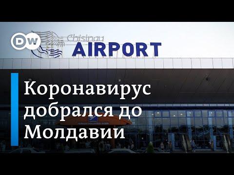 В Кишиневе женщину с коронавирусом увезли из аэропорта в тяжелом состоянии: ее попутчики в розыске