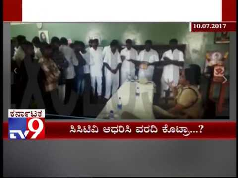 DIG Roopa Submit Report About Visiting the Parappana Agrahara in Her Jail Diary