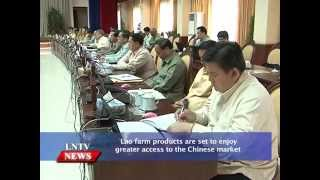 Lao NEWS on LNTV: Lao farm products are set to enjoy greater access to the Chinese market .2/10/2014