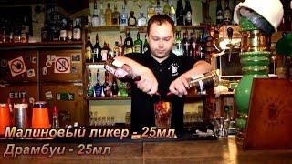 Самый крепкий  коктейль рецепт