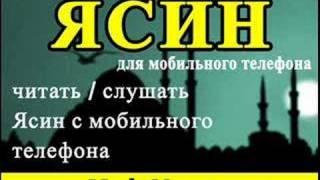 Koran na Russkom  ЗABEPHУBШИЙCЯ yotube vidiyo yutupe video