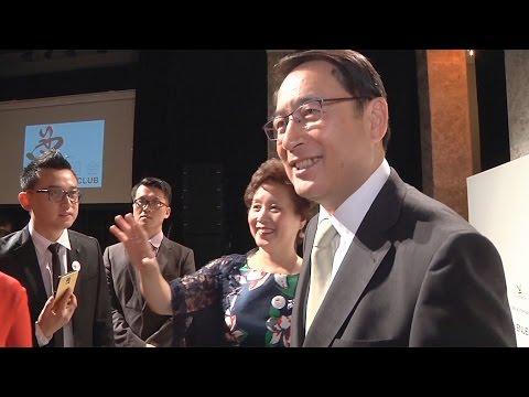 Mi Cámara y Yo: Poder chino