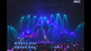 Kim Tae-woo - Come back to me again, 김태우 - 그대 내게 다시, For You 20060406