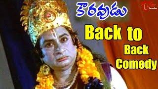 Kouravudu movie    back to back comedy    nagendra babu    ramya krishna     m s narayana