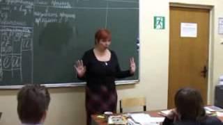 Русский язык. Имя прилагательное