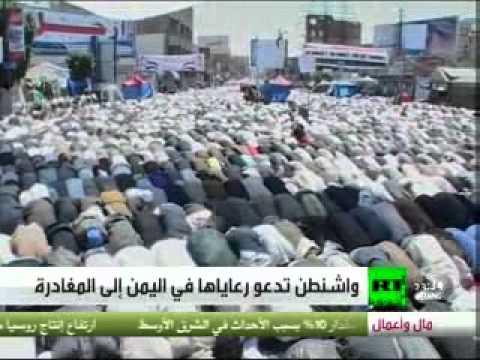 أخبار اليمن قناة روسيا اليوم 6مارس - YouTube