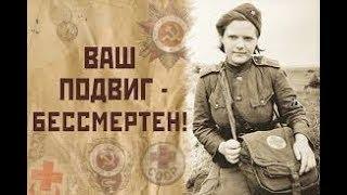 О Великой Отечественной Войне. Наталья Паршакова