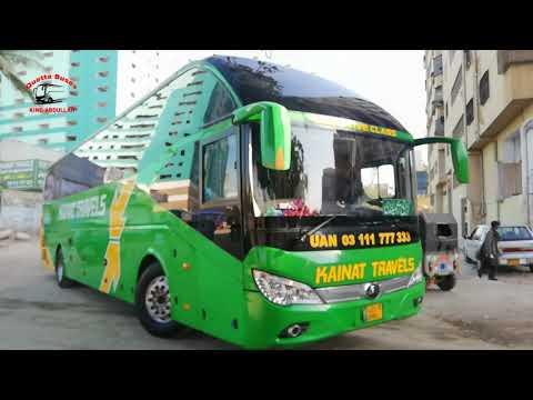 kainat-business-class-bus-review-  -bus-exterior-and-interior-  -kainat-travel-  