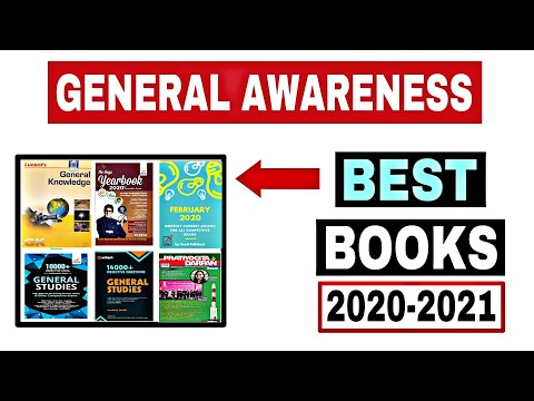 General Awareness Best Books For All Competitive Exam || GK+GS+Current Affairs || Sunil Adhikari ||