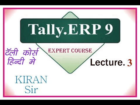 create cost center in Tally with GST Full Course Lecture.3