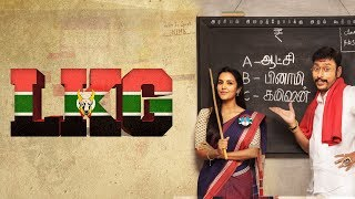 LKG Movie Scene Part01 RJ Balaji Priya Anand J K Rithesh K R Prabhu