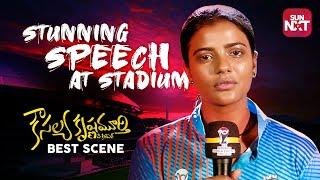 Kousalya Krishnamurthy - Stunning Speech at Stadium | Aishwarya Rajesh | Sun NXT Movies