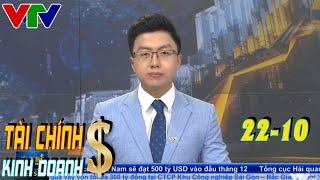 VTV Tin Tức   Tài Chính – Kinh Doanh   Bản Tin 13h00 Mới Nhất Hôm Nay   VTV Thời Sự